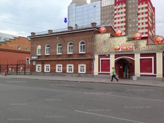 Адрес(а) на фотографии: улица 8 Марта, 20, 22, 24, Екатеринбург