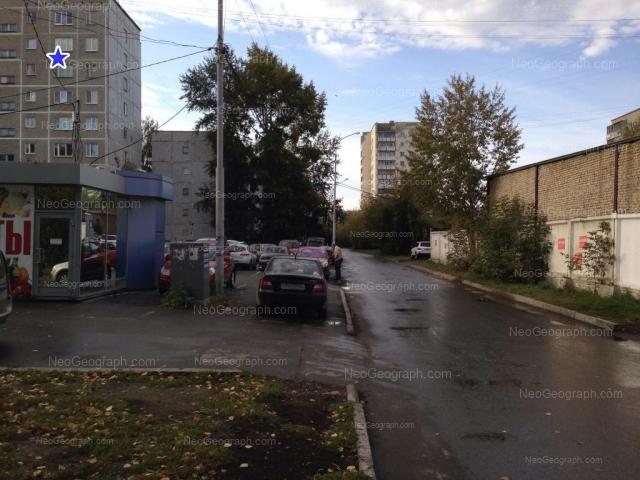 Адрес(а) на фотографии: улица Крауля, 75/1, 77, 79, Екатеринбург