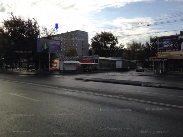 Адрес(а) на фотографии: улица Крауля, 75/1, Екатеринбург