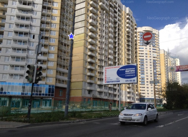 Address(es) on photo: Bibliotechnaya street, 45, Yekaterinburg