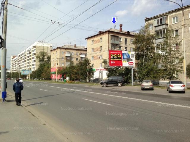 Адрес(а) на фотографии: улица Крауля, 50, 52, 56, Екатеринбург