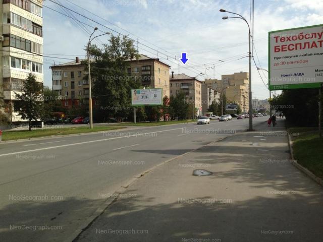 Адрес(а) на фотографии: улица Крауля, 50, 52, Екатеринбург