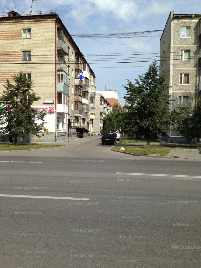 Адрес(а) на фотографии: улица Крауля, 50, Екатеринбург