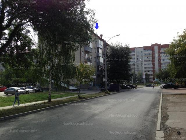 Адрес(а) на фотографии: улица Крауля, 50, 55, Екатеринбург