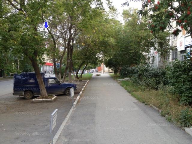 Адрес(а) на фотографии: улица Мамина-Сибиряка, 128, 189, 193, Екатеринбург