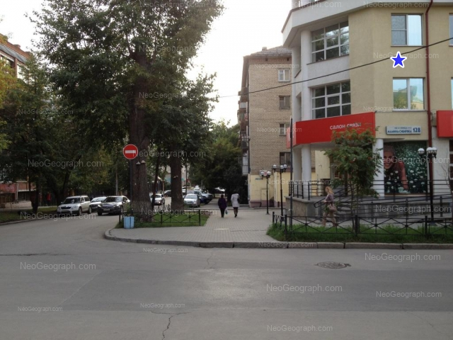 Адрес(а) на фотографии: улица Мамина-Сибиряка, 128, 130, Екатеринбург