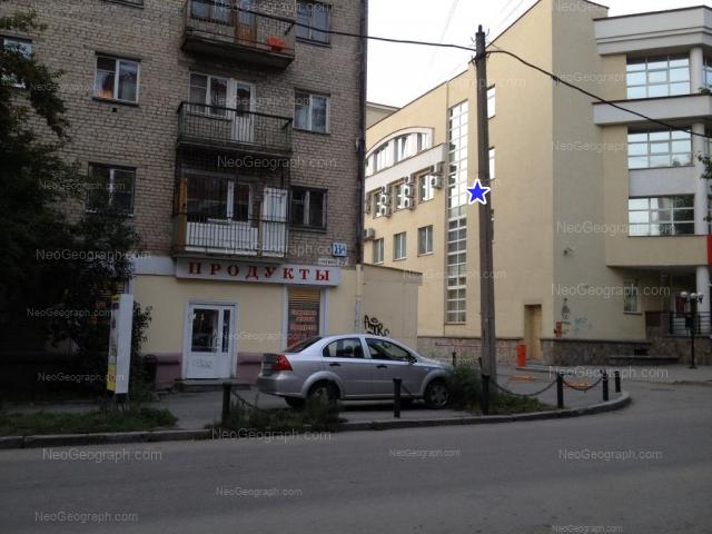Адрес(а) на фотографии: улица Мамина-Сибиряка, 128, Екатеринбург