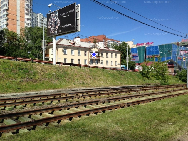 Адрес(а) на фотографии: Московская улица, 26А, Екатеринбург