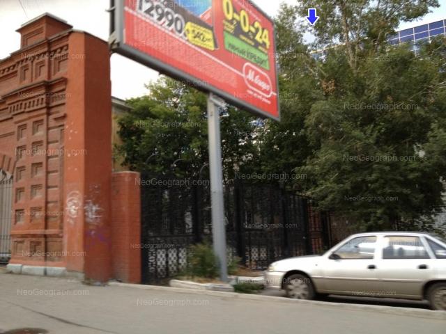 Адрес(а) на фотографии: улица 8 Марта, 33, 37/1, Екатеринбург