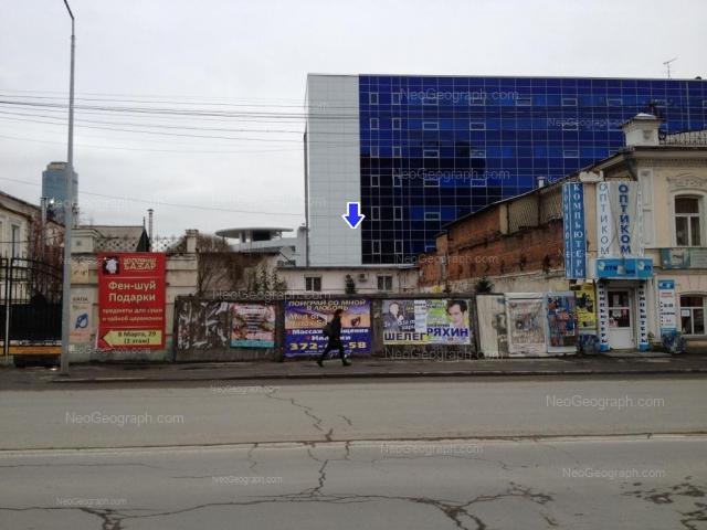 Адрес(а) на фотографии: улица 8 Марта, 31, 37/1, Екатеринбург