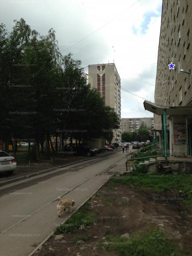 Адрес(а) на фотографии: улица Бакинских Комиссаров, 62, Екатеринбург