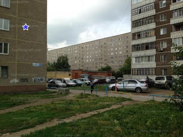 Адрес(а) на фотографии: улица Бакинских Комиссаров, 62, 64, Екатеринбург