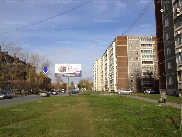 Адрес(а) на фотографии: улица 40 лет ВЛКСМ, 10, 12, 29, 31, Екатеринбург