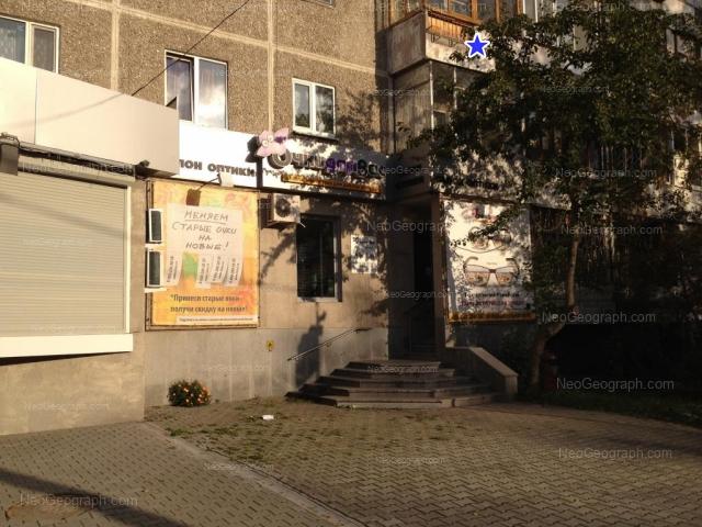 Адрес(а) на фотографии: улица Крауля, 69, Екатеринбург