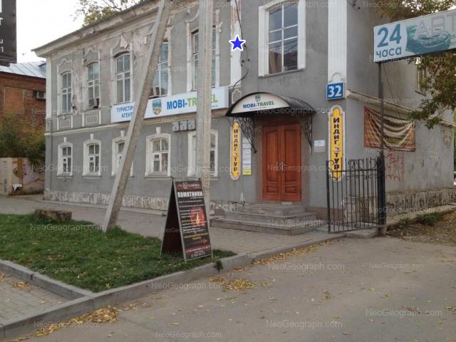 Адрес(а) на фотографии: улица Розы Люксембург, 32, Екатеринбург