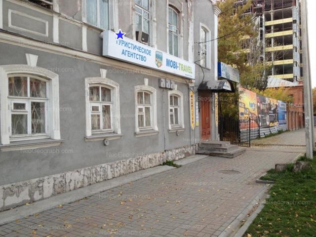 Адрес(а) на фотографии: улица Розы Люксембург, 26, 32, Екатеринбург