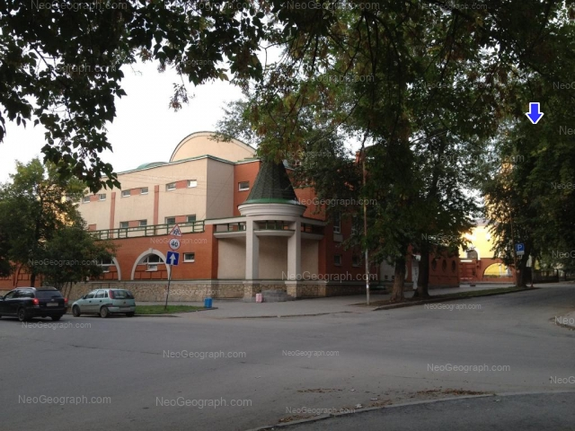 Адрес(а) на фотографии: улица Карла Маркса, 31, Екатеринбург
