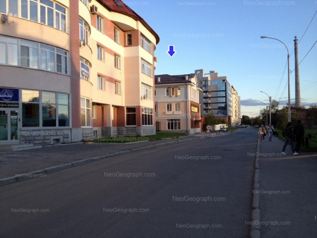 Address(es) on photo: Maksima Gorkogo street, 55, 63, Yekaterinburg