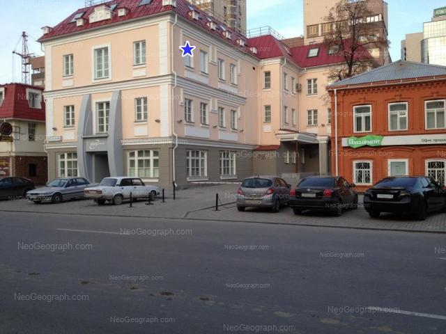 Адрес(а) на фотографии: улица Розы Люксембург, 25, 27, Екатеринбург