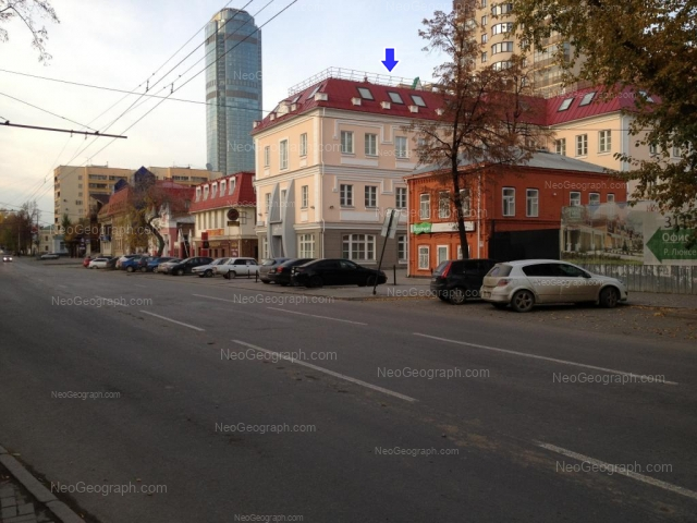 Адрес(а) на фотографии: улица Розы Люксембург, 23, 25, 27, Екатеринбург