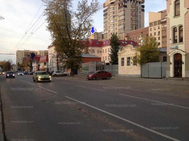 Адрес(а) на фотографии: улица Розы Люксембург, 25, 27, 33, Екатеринбург