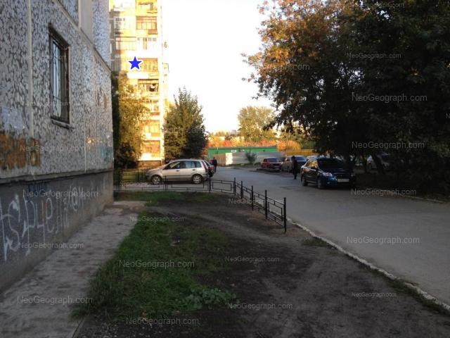 Адрес(а) на фотографии: улица Крауля, 67, Екатеринбург
