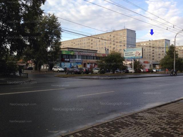 Адрес(а) на фотографии: улица Крауля, 63, 65, 67, Екатеринбург