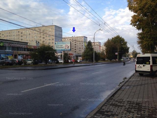 Адрес(а) на фотографии: улица Крауля, 63, 65, 67, 69, Екатеринбург