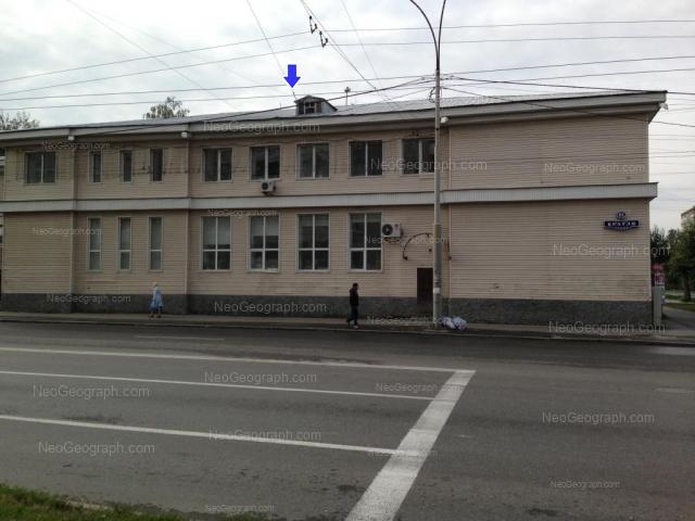 Адрес(а) на фотографии: улица Крауля, 61, Екатеринбург