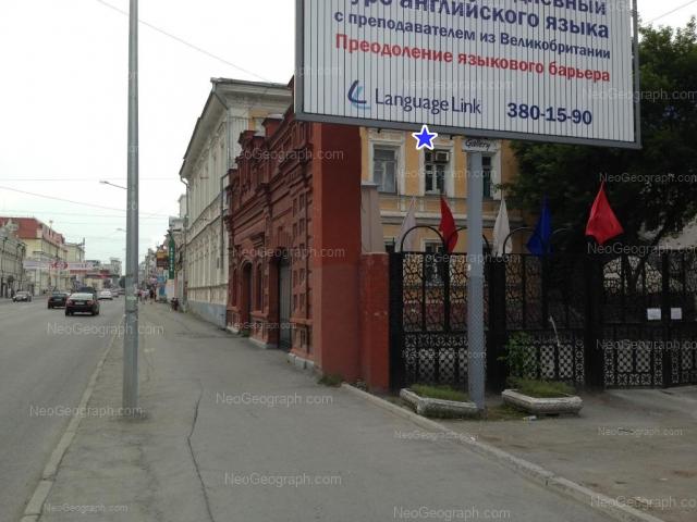 Адрес(а) на фотографии: улица 8 Марта, 31В, 33, Екатеринбург