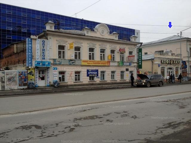 Адрес(а) на фотографии: улица 8 Марта, 31, 31В, 33, Екатеринбург