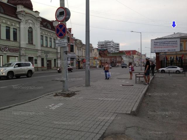 Адрес(а) на фотографии: улица 8 Марта, 22, 24, 26, 28, 33, Екатеринбург