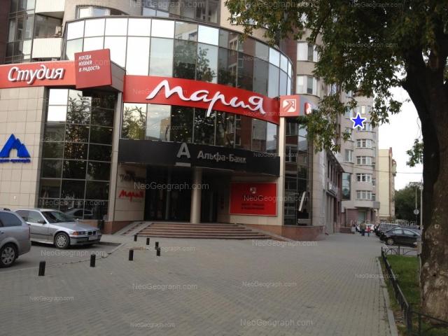 Адрес(а) на фотографии: Красноармейская улица, 66, Екатеринбург