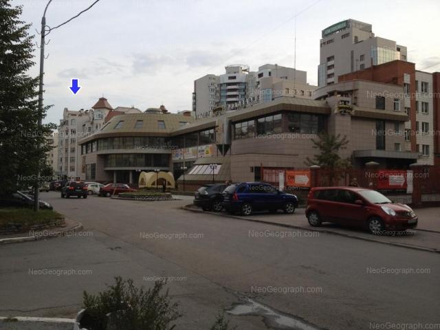 Адрес(а) на фотографии: Красноармейская улица, 64, 66, Екатеринбург