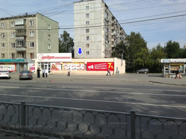 Адрес(а) на фотографии: улица Крауля, 48/1, Екатеринбург