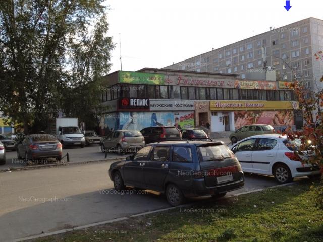 Адрес(а) на фотографии: улица Крауля, 63, 65, Екатеринбург