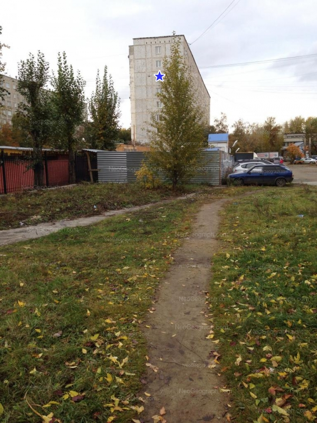 Адрес(а) на фотографии: улица Крауля, 65, Екатеринбург