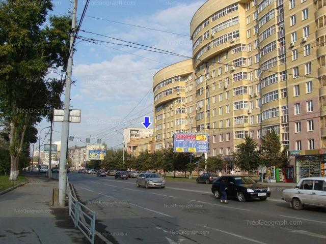 Адрес(а) на фотографии: улица Крауля, 44, 46/1, 48/1, 48/2, Екатеринбург