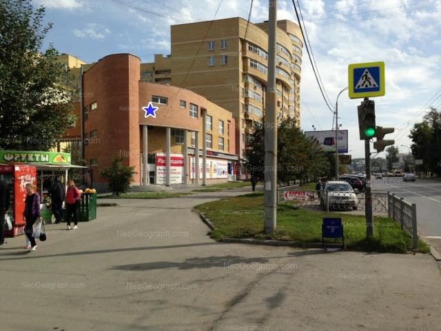 Адрес(а) на фотографии: улица Крауля, 44, 46/1, Екатеринбург