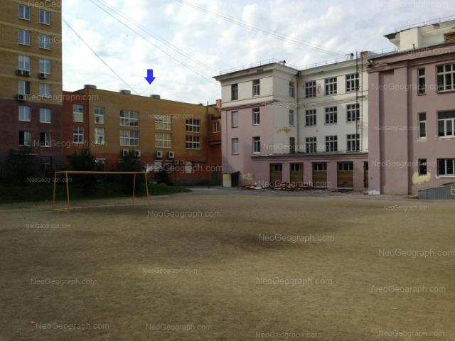 Адрес(а) на фотографии: улица Крауля, 46, 46/1, Екатеринбург