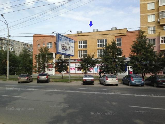 Адрес(а) на фотографии: улица Крауля, 46/1, Екатеринбург