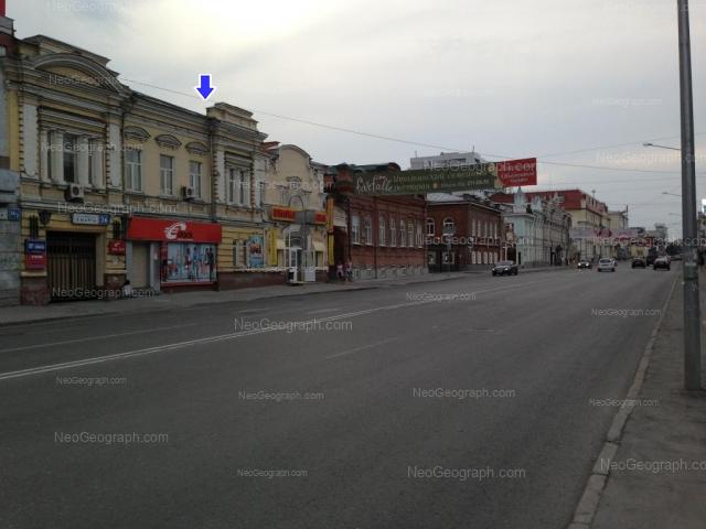 Адрес(а) на фотографии: улица 8 Марта, 20, 22, 24, 26, Екатеринбург