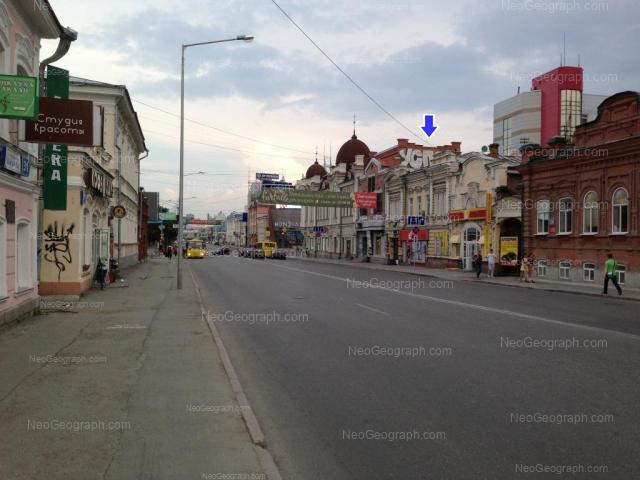 Россия, Екатеринбург, ул. 8 Марта. Историческая часть города