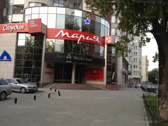 Адрес(а) на фотографии: улица Белинского, 41, Екатеринбург