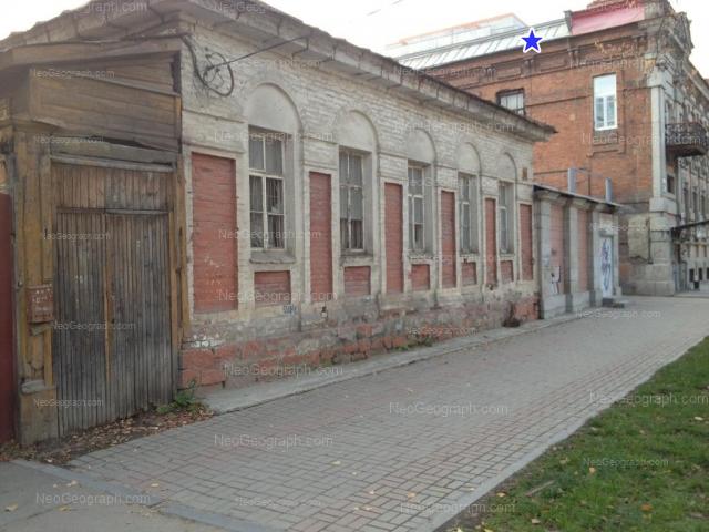 Адрес(а) на фотографии: улица Розы Люксембург, 34, 36, Екатеринбург