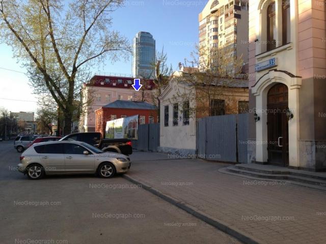 Адрес(а) на фотографии: улица Розы Люксембург, 25, 27, 33, 35, Екатеринбург