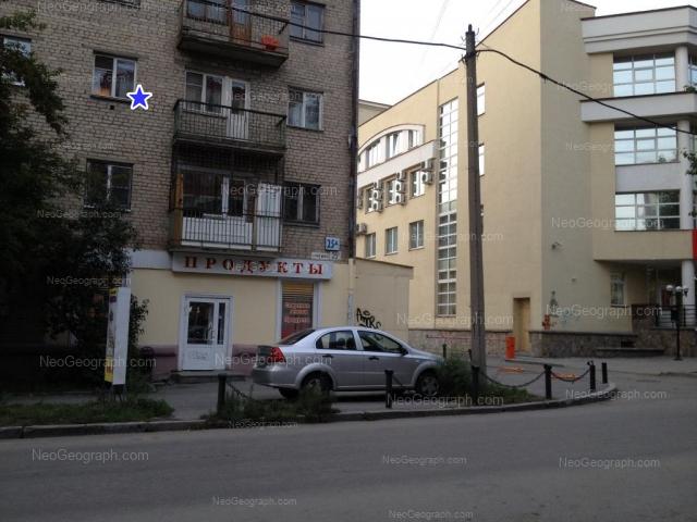 Адрес(а) на фотографии: улица Карла Маркса, 25А, Екатеринбург