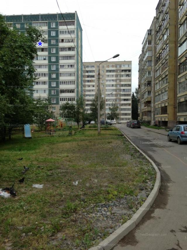 Address(es) on photo: Frezerovschikov street, 80, 82, 84, Yekaterinburg