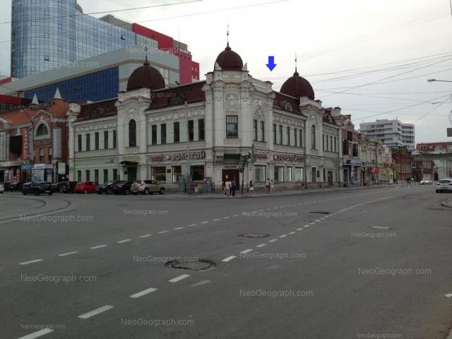 Исторический центр Екатеринбурга - Усадьба Первушина, ул. 8 Марта, 28 - Неогоеграф