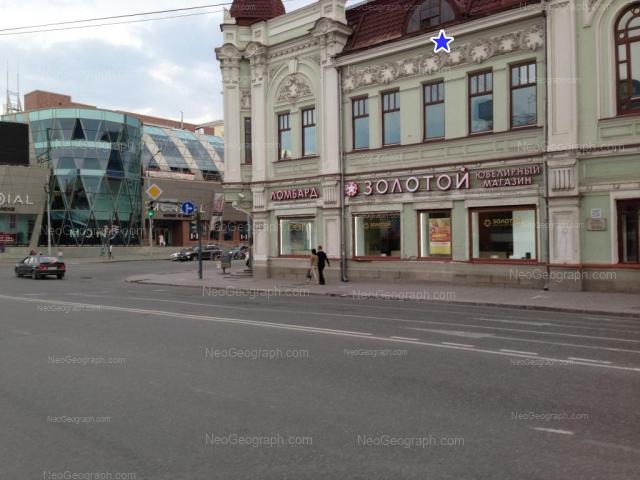 Адрес(а) на фотографии: улица 8 Марта, 28, Екатеринбург